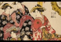 History of Japan (AudioBook)