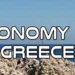 Economy of Greece Crash Course